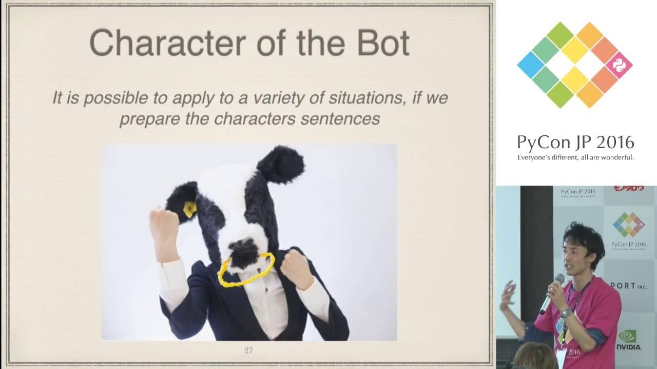 Image from ニューラルネットワークのフレームワークであるChainerで始める対話Botの作成