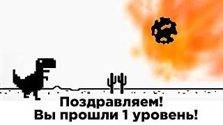 Концовки этих Легендарных Игр Вы Скорее Всего Не Видели! | Топ