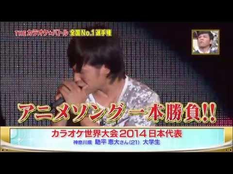 TV JP Karaoke Hokuto no Ken OP