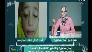 برنامج الوان مصرية | مع هند إبراهيم حول
