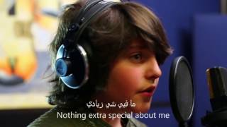 Ghady Bechara Hada Aady غدي بشارة حدا عادي (Lyric video)