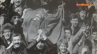 СССР украденный Евро 1984