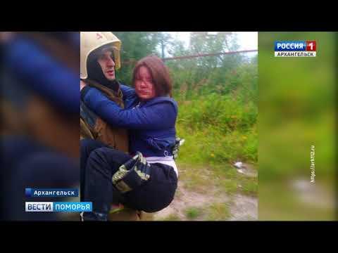 На окраине Архангельска серьёзно пострадали три подростка