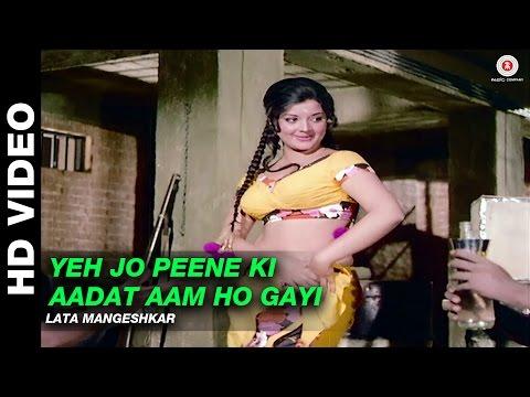 Yeh Jo Peene Ki Aadat Aam Ho Gayi - Banarasi Babu   Kishore Kumar   Dev Anand