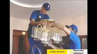 двухуровневые натяжные потолки, потолки недорого(, 2017-06-26T13:50:26.000Z)