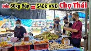 Bán 60kg Bắp Được 500 Baht, Ba Mẹ Con Đi Mua Bánh Kem Mừng Sinh Nhật Bà Ngoại | Duy Nan #69