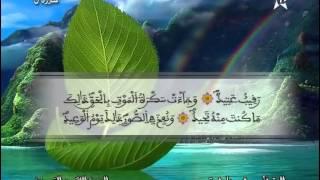 Recitation Of The Sheikh Rachid Belasheyyah تلاوة مميزة للمقرئ رشيد بلعشية الحزب 52