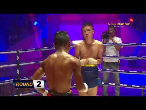 50 Media Myanmar Channel(Aung Ni Htoo VS Than Soe 2018