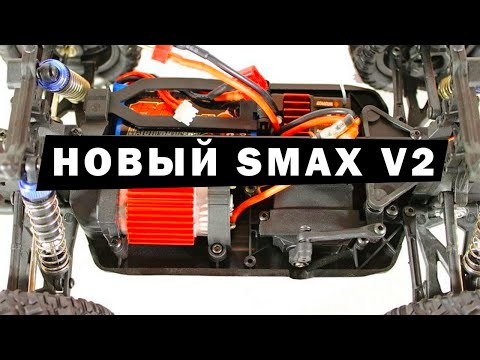 Новый SMAX версия