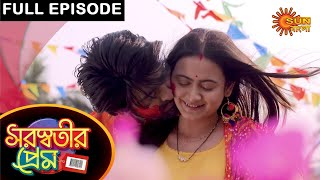 Saraswatir Prem - Full Episode 30 March 2021 Sun Bangla TV Serial Bengali Serial