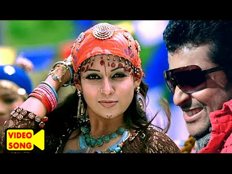 Aadhavan Songs || Bheri  Bheri Dum Dum Bheri || Malayalam Film Songs || Surya Nayanthara Movie