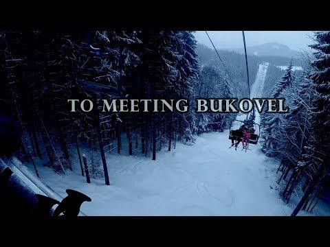 BUKOVEL 2018 GOPRO 4K