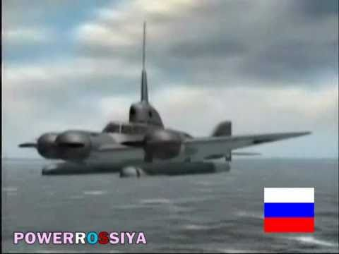 Flying Submarine - Russian Concept