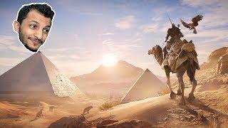 اساسن كرييد اورجنز | الجمل الزاحف!! Assassin's Creed Origins