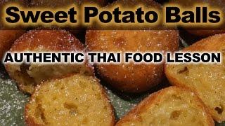 Authentic Thai Recipe for Sweet Potato Balls - ขนมไข่นกกระทา - Khanom Kai Nok Krata