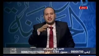 الموعظة الحسنة| تفسير الشيخ