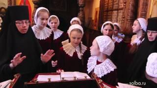 Новый регентский колледж при монастыре(Регентский факультет