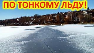 Зимняя рыбалка Муромское водохранилище 9 февраля 2020