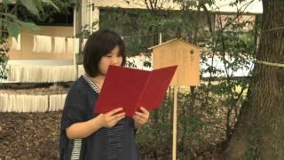 わたしのかみさま展 -  金森愛加/花守り