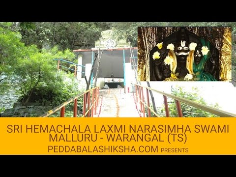 Sri Hemachala Laxmi Narasimha Swamy (Malluru - Warangal)