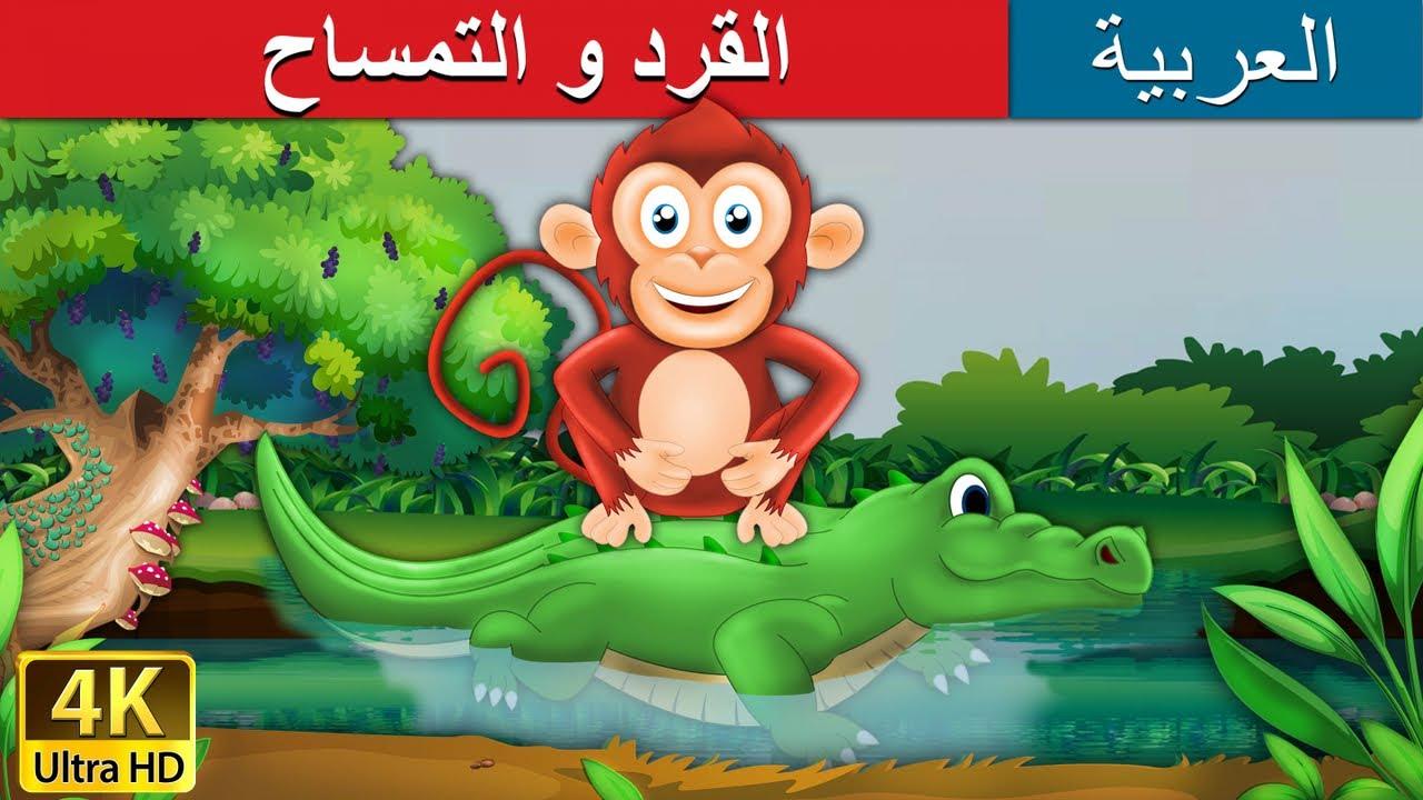 عربية كرتون اطفال