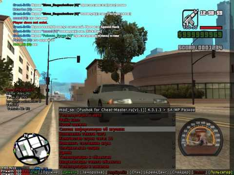 Grand theft auto san andreas + multiplayer 0. 3x, 0. 3e userplay. Info.