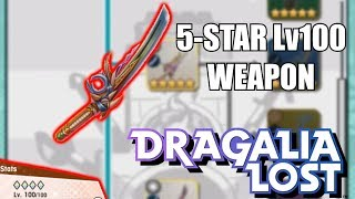 LEVEL 100 5 STAR WEAPON! Dragalia Lost - Comparing to 4 Star!