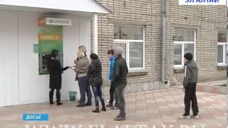 Активизируются «мобильные мошенники»(, 2014-02-05T05:18:21.000Z)