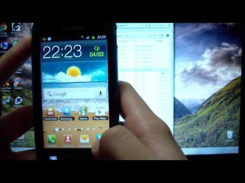 Получаем Root и меняем память местами на Samsung Galaxy Ace 2