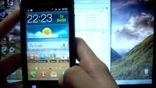 Получаем Root и меняем память местами на Samsung Galaxy Ace 2(Получаем Root и меняем память местами на Samsung Galaxy Ace 2 android 2.3.6 xxli2 Ссылка на скачивание: ..., 2013-03-05T17:04:32.000Z)