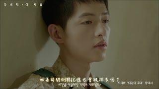 [MV中韓特效] DAVICHI(다비치) _ This Love(이 사랑)  (太陽的後裔 ost 3)