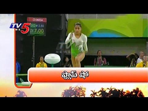 6 AM News Headlines | Rio Olympics 2016 Updates | 8th August 2016 | TV5 News