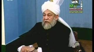 Arabic Darsul Quran 2nd February 1995 - Surah Aale-Imraan verses 179-183 - Islam Ahmadiyya