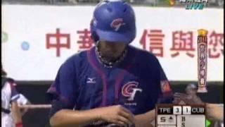 2011 IBAF少棒 冠軍戰 古巴 小動作 大集合 thumbnail