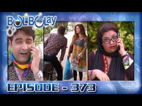 Bulbulay Ep 373 - ARY Digital Drama thumbnail