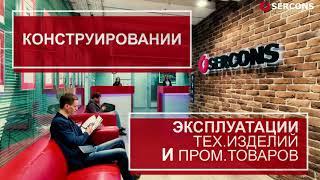 видео Техническая документация