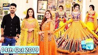 Good Morning Pakistan - Kashif Aslam & Anum Aslam - 14th October 2019 - ARY Digital Show