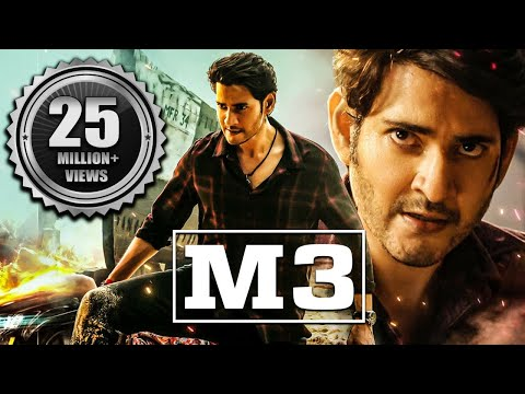 M3 (2016) Full Hindi Dubbed Movie | Mahesh...