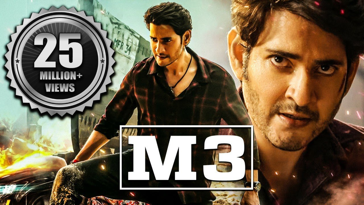 m3 (2016) full hindi dubbed movie | mahesh babu new movies in hindi