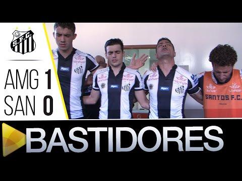América-MG 1 x 0 Santos | BASTIDORES | Brasileirão (07/08/16)