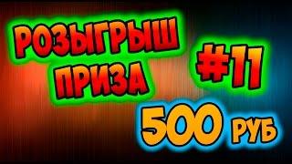 Заработок от 11 000 рублей на Биткоине! 14 Ноября 2018