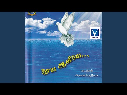 Top Tracks - Harish Raghavendra