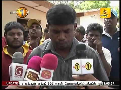 News1st Lunch Time News Shakthi TV 1pm 19th July 2016