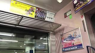 【投稿忘れ】数を減らしてるらしい京浜急行のドレミファインバーター車 Keikyu Corporation(Keihin Electric Express Railway),Tokyo,Japan