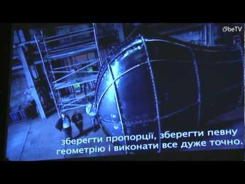 Зустріч із режисером Метью Спрінґфордом