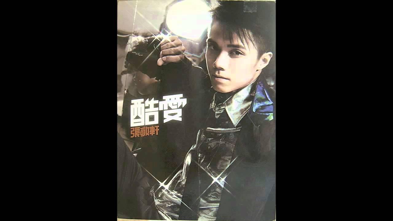 Hins Cheung 張敬軒 - 悲劇人物 - YouTube