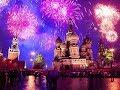 С днём рождения дорогая моя столица дорогая моя Москва Россия у нас одна а душа её в гармони mp3