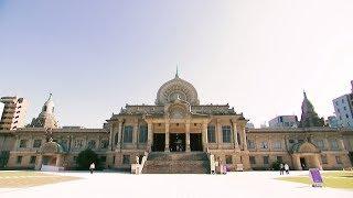 築地本願寺の紹介(築地本願寺の歴史・建物)