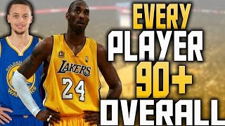 EVERY PLAYER HAS TO BE ABOVE 90 OVERALL CHALLENGE!! NBA 2K17 MY LEAGUE!