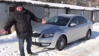 Отзыв об автомобиле Шкода Октавия после 2 лет эксплуатации